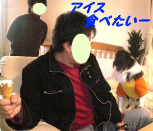 Image249