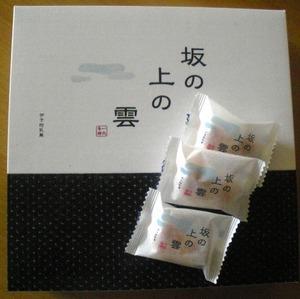 Image993
